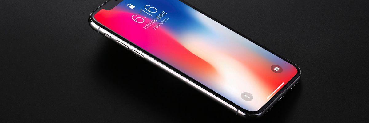如何辨別您的iPhone產品是否為正品?