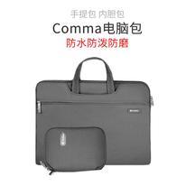 Comma 爱玛系列手提电脑包灰色